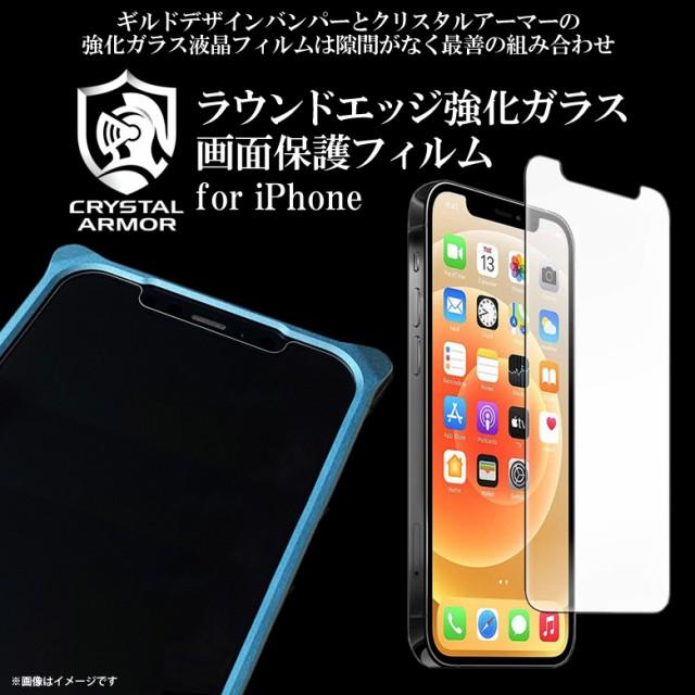 iPhone 12 mini フィルム 液晶ガラスフィルム GI2...