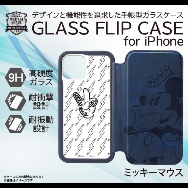 iPhone 12 iPhone 12 Pro ケース 手帳型ケース ミ...