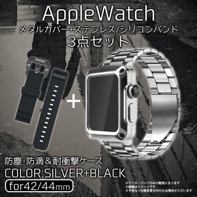 Apple watch series 6 SE 5 4 44mm メタルケース ...
