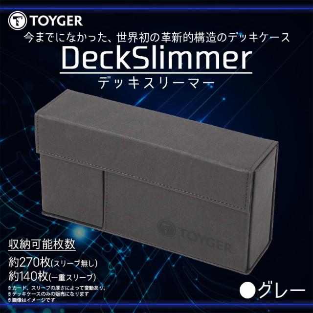 トレカケース デッキケース カードケース 大容量 ...