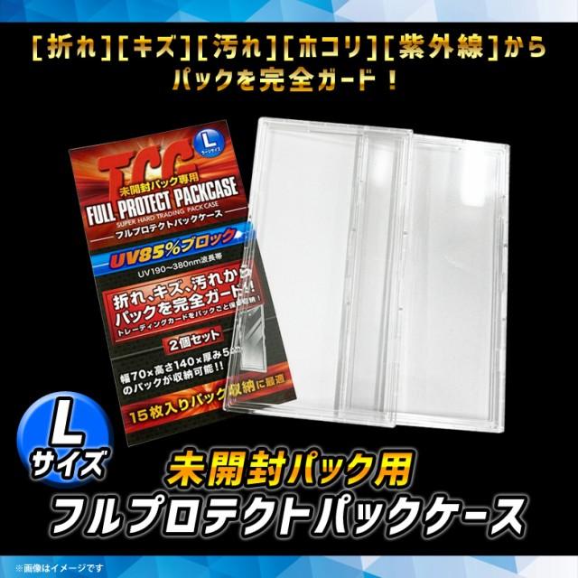 トレーディングカード パック専用 プロテクター ...