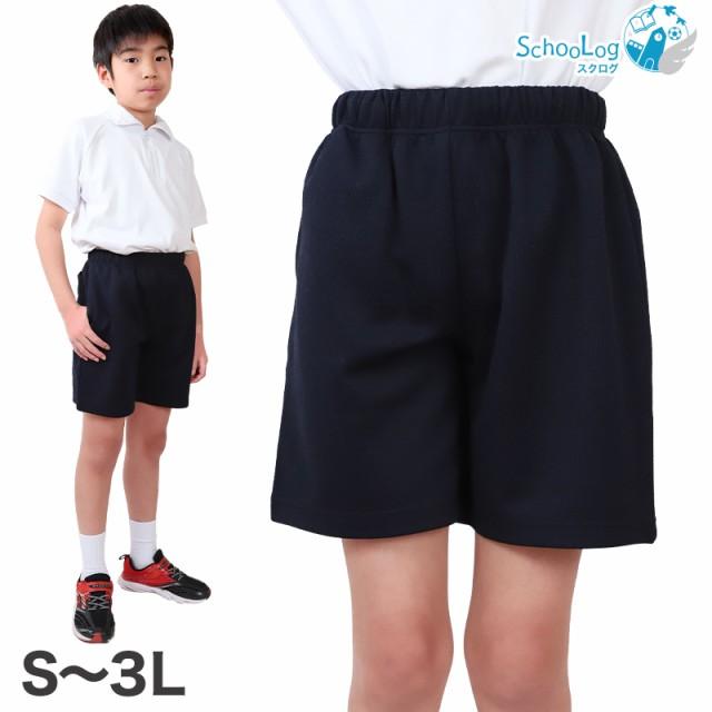 体操ズボン クォーターパンツ S〜3L (送料無料)