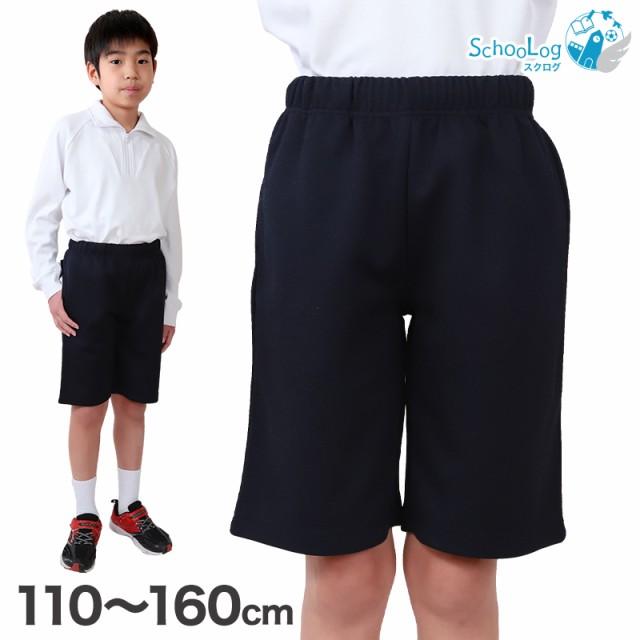 体操ズボン ハーフパンツ 男子 女子 110〜160cm (...