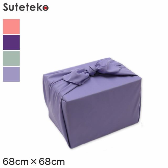 風呂敷 無地 二巾 約68cm×68cm