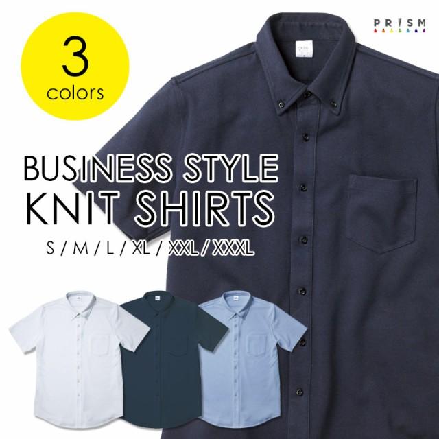 ニットシャツ 半袖 ビズ ビジネススタイル メンズ...