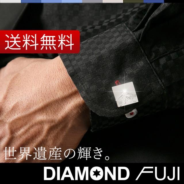 「ダイヤモンド富士」 カフスボタン 単品 (カフ...