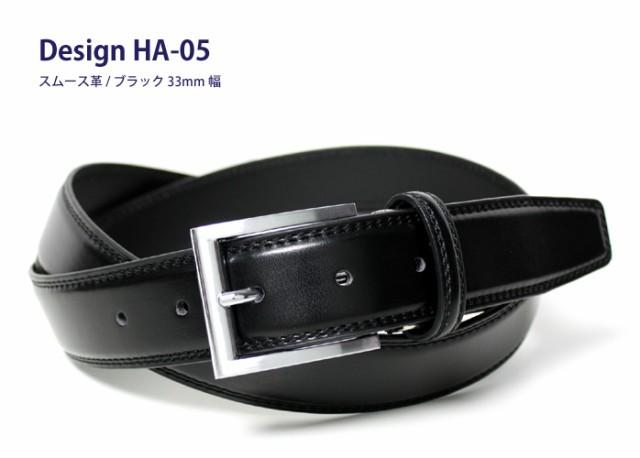 ベルト / メンズ / ビジネス / HA-05 スムース ...