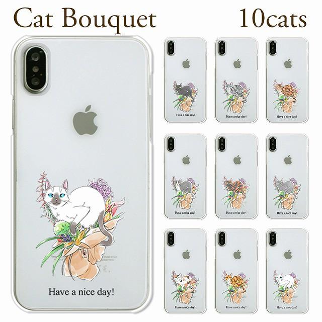 スマホケース 猫ブーケ ネコ ねこ キャット cat ...