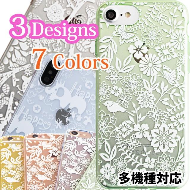 スマホケース カラー TPUソフトケース iPhone XR ...