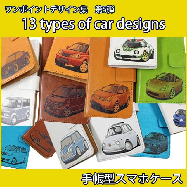 スマホケース 手帳型  車 デザイン かっこいい iP...