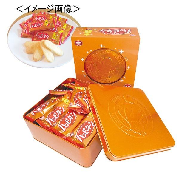 お煎餅ハッピーターン缶 24枚入菓子 大人数 ...