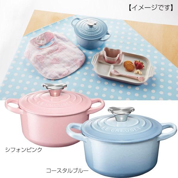 ベビール・クルーゼ ココット・ロンド 14cm ベアーツマミくま かわいい 鍋/8200-1125