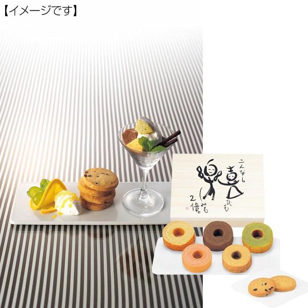 喜びあふれるお楽しみスイーツ(木箱入)お菓子 ...