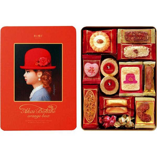 洋菓子赤い帽子 オレンジ 赤い帽子クッキー