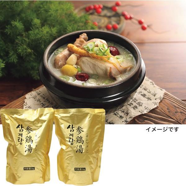 韓国宮廷料理 サムゲタン 1kg×2袋 レトルト ...