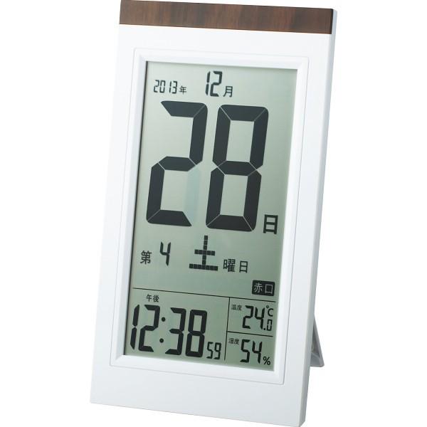 掛け置き兼用時計 デジタル日めくり電波時計 掛時...