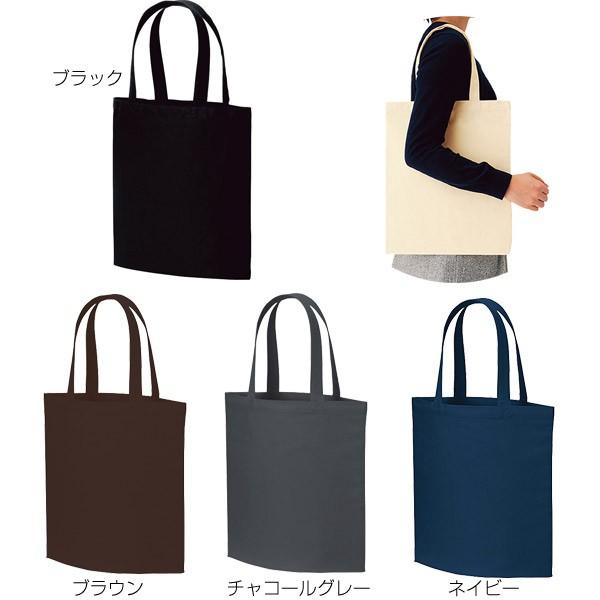名入れ ライトキャンバスバッグ(L) キャンバス...