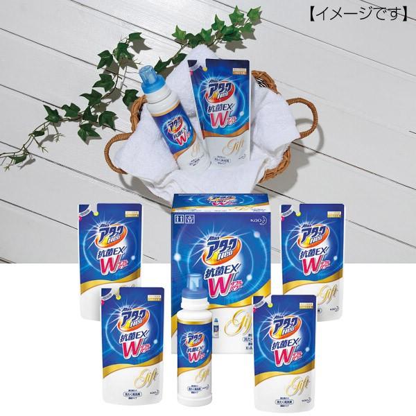 花王 アタックネオ 抗菌EXWパワー洗濯洗剤 詰...