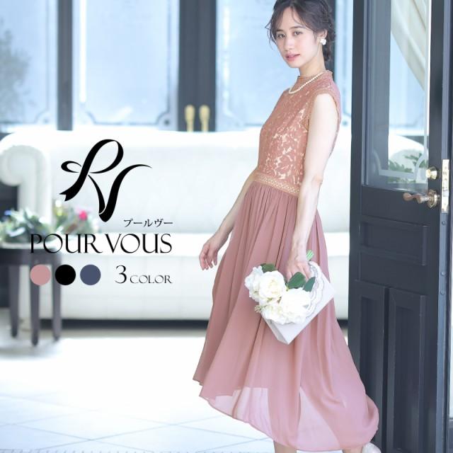 3060 パーティードレス 結婚式 ワンピース ドレス...