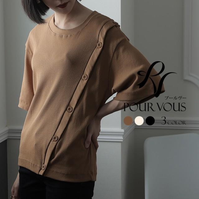 636211426 ファッション カジュアル トップス ブ...