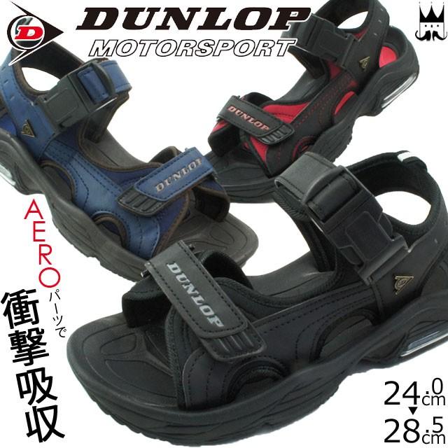 メンズ スポーツサンダル ダンロップ DUNLOP DSM4...
