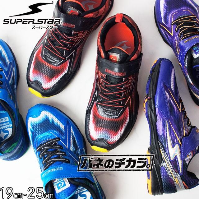 キッズ ジュニア 男の子 スニーカー 運動靴 ムー...