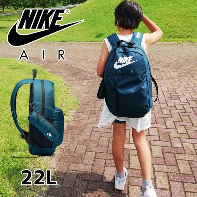 キッズ ジュニア 男の子 女の子 バックパック リュックサック ナイキ NIKE BA5767 22L NIKE バッグ エレメンタル グラフィック デイパッ