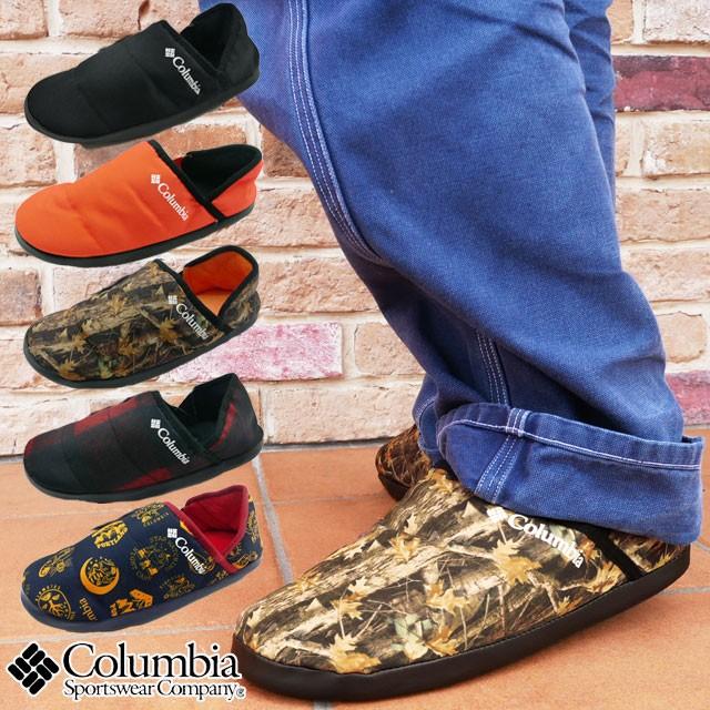 メンズ レディース ユニセックス 部屋靴 コロンビ...