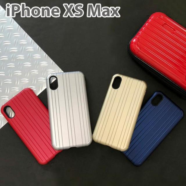 iPhone XS Max ケース 6.5 インチ ハードケース ...