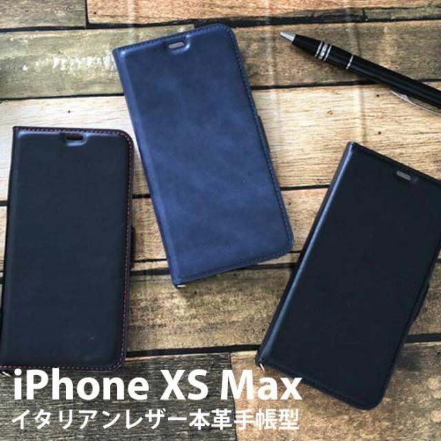 iPhone XS Max ケース 6.5 インチ 手帳型ケース ...