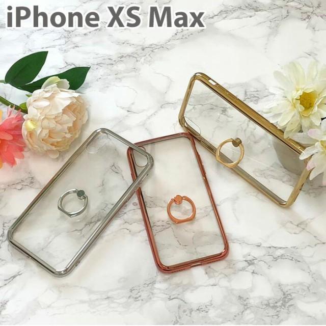 iPhone XS Max ケース 6.5 インチ リング付き バ...