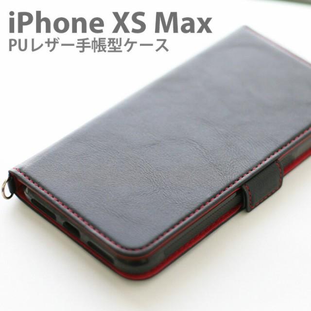 iPhoneXS iPhoneX ケース 手帳型 ケース アイフォ...