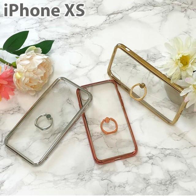 iPhone XS/X ケース 5.8 インチ リング付き バッ...