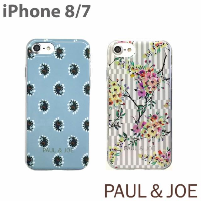 PAUL & JOE(ポール アンド ジョー )・公式ライ...