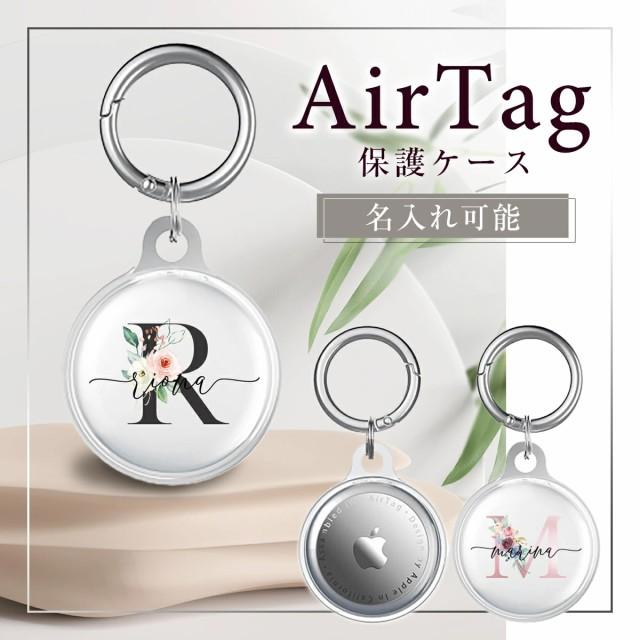 AirTag ケース エアタグ 【名入れ可能】 カバー ...