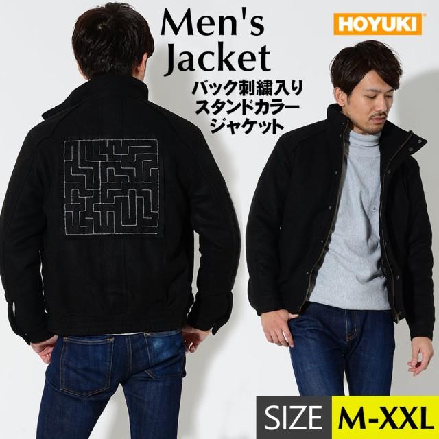 【新発売】メンズ ジャケット アウター ブラック ...