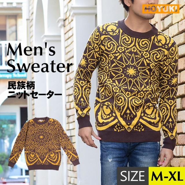 【新発売セール1980円⇒980円】メンズ セーター ...