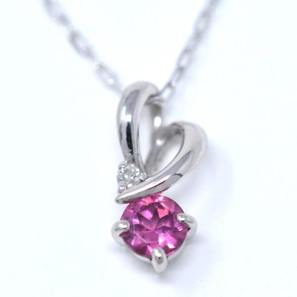 ピンクトルマリン ダイヤモンド 10月誕生石 ペン...
