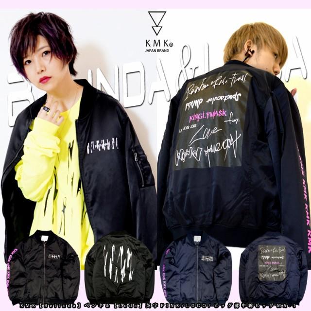KMK Belinda ペンキ & Leda 英字 PINK/LOGO/ ビ...