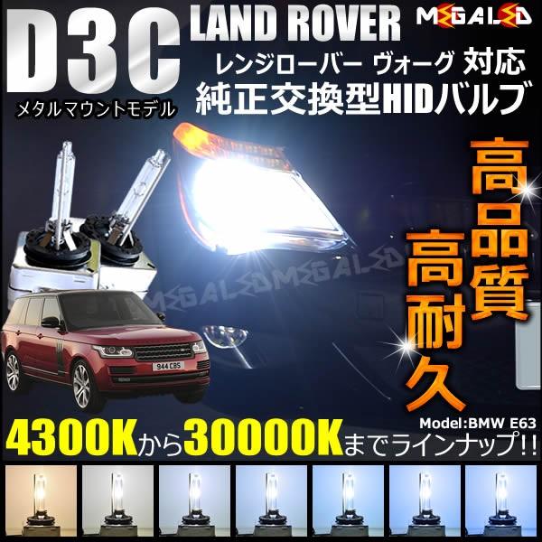 ランドローバー レンジローバー ヴォーグ LM5N LM...