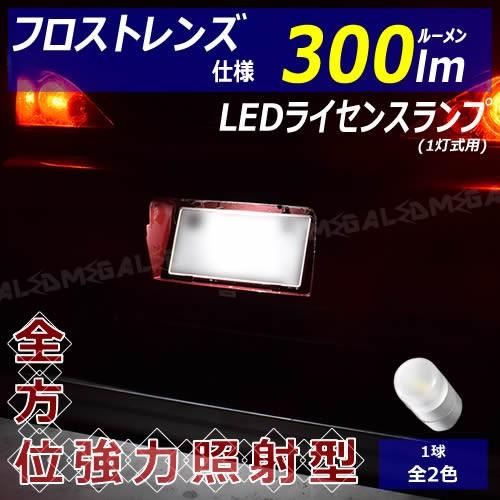 ライズ A200A A210A系 対応 フロスト レンズ 仕様...