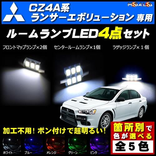 保証付 ランサーエボリューション X CZ4A系 対応...