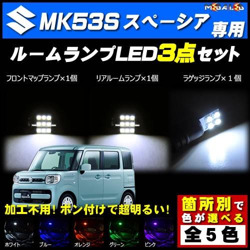 保証付 スペーシア スペーシアカスタム MK53S 対...
