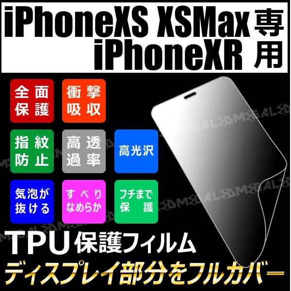 iPhoneXs 5.8インチ iPhoneXsMax 6.5インチ iPhon...