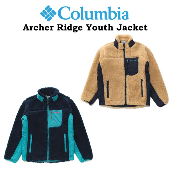 コロンビア(Columbia)Archer Ridge Youth Jacket(...
