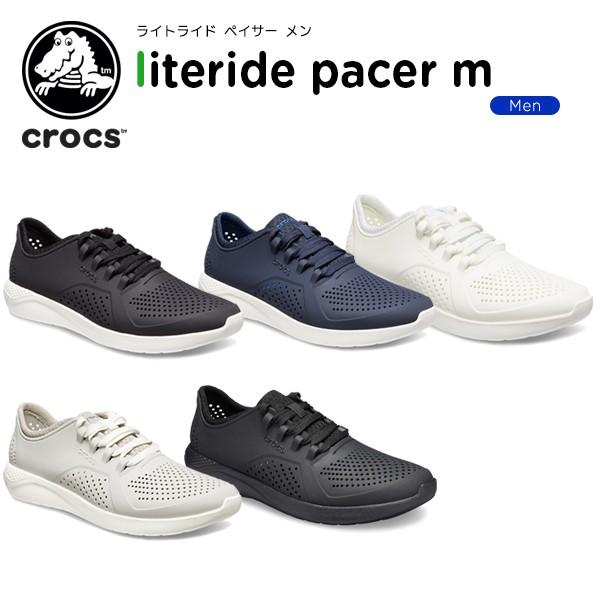 【15%OFF】クロックス(crocs) ライトライド ペイ...