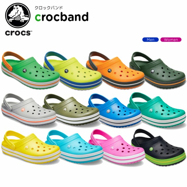 【31%OFF】クロックス(crocs) クロックバンド(cr...
