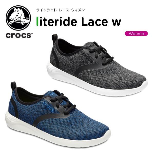 【15%OFF】クロックス(crocs) ライトライド レー...