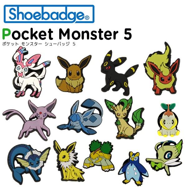 【メール便可】シューバッジ(Shoebadge) ポケット...