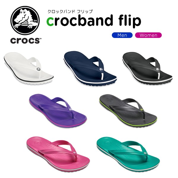 【20%OFF】クロックス(crocs) クロックバンド フ...
